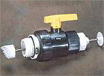 Клапанный пневмоаппарат
